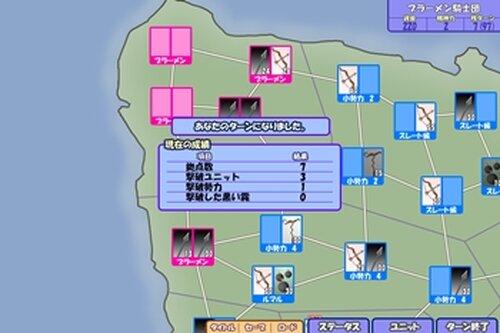 かなしみのマホウ Game Screen Shot3