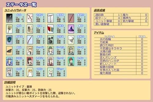 かなしみのマホウ Game Screen Shot5
