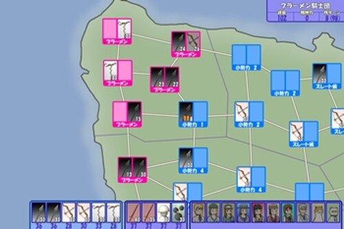 かなしみのマホウ Game Screen Shots