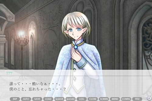 Snow Reunion Game Screen Shot2