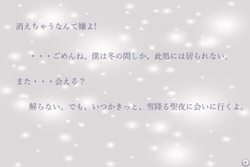 Snow Reunion Game Screen Shot3