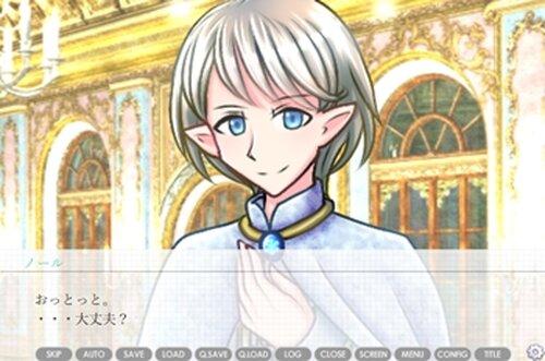 Snow Reunion Game Screen Shot4