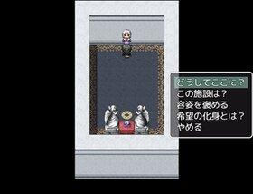 拘束少女と密室でダンジョンなRPG Game Screen Shot4