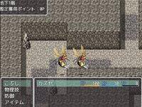 拘束少女と密室でダンジョンなRPGのゲーム画面