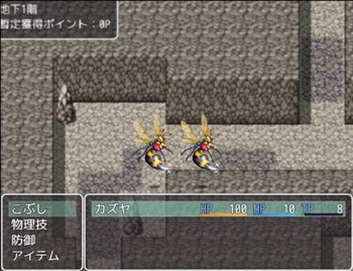 拘束少女と密室でダンジョンなRPG Game Screen Shots
