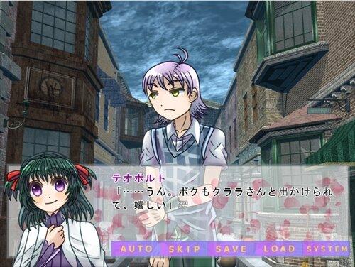 あなたにおどろきを! Game Screen Shot1