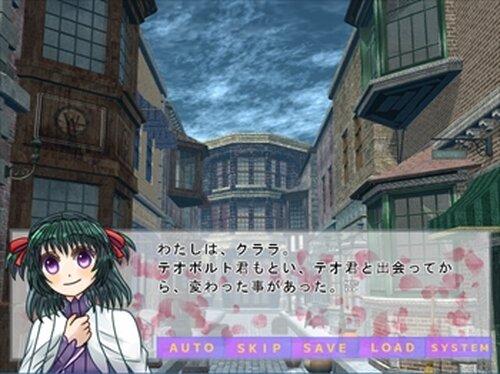 あなたにおどろきを! Game Screen Shot2