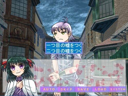 あなたにおどろきを! Game Screen Shot3