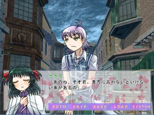 あなたにおどろきを! Game Screen Shot4