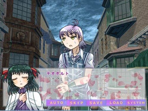 あなたにおどろきを! Game Screen Shot5