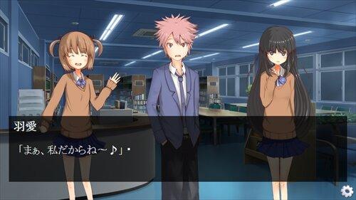 初恋の虹 Game Screen Shot1