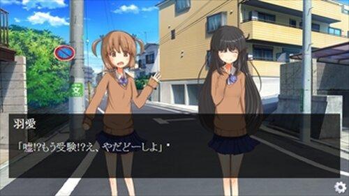 初恋の虹 Game Screen Shot3