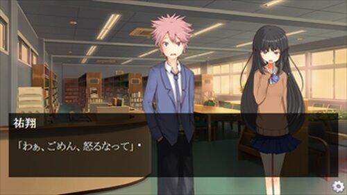 初恋の虹 Game Screen Shot4