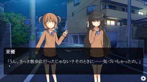 初恋の虹 Game Screen Shot5