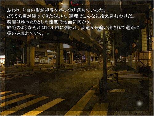 マグカップ Game Screen Shot1