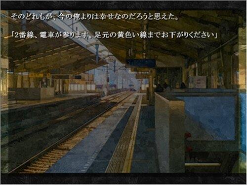 マグカップ Game Screen Shot2