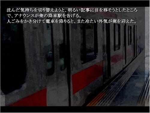 マグカップ Game Screen Shot3