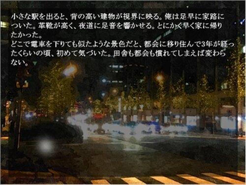 マグカップ Game Screen Shot4