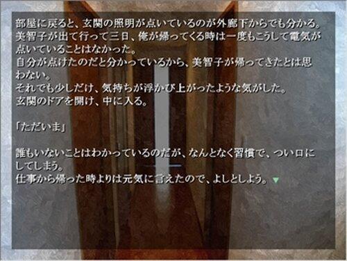 マグカップ Game Screen Shot5