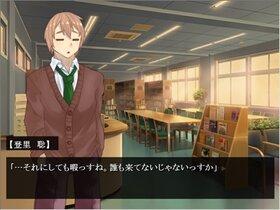 先輩と後輩 Game Screen Shot2