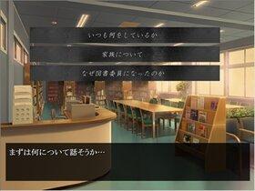 先輩と後輩 Game Screen Shot3