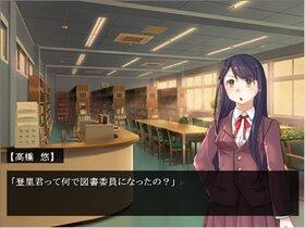 先輩と後輩 Game Screen Shot5