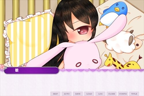 ひならぶっ!【Ver1.00】 Game Screen Shot5