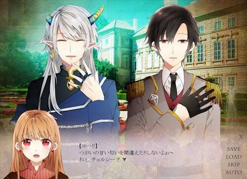 メイライ・キディ Game Screen Shot1