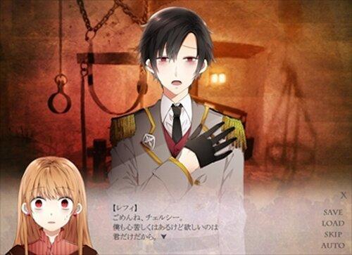 メイライ・キディ Game Screen Shot3