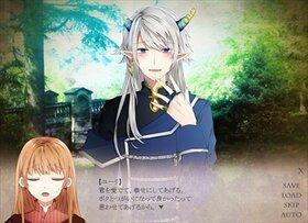 メイライ・キディ Game Screen Shot4