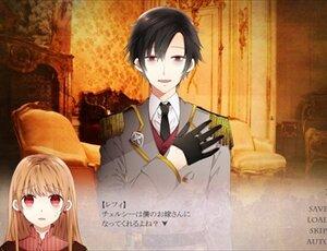 メイライ・キディ Screenshot