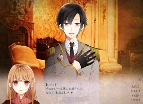 メイライ・キディ Game Screen Shots