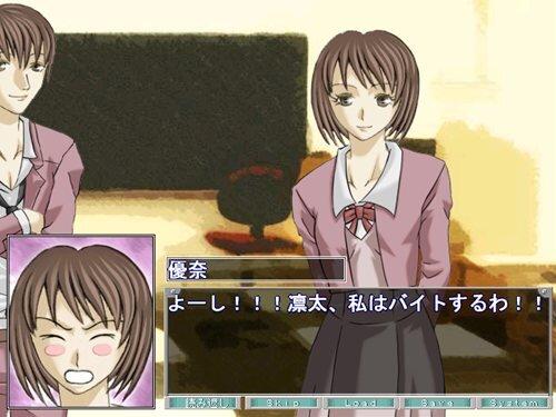 甘辛天気 Game Screen Shot1
