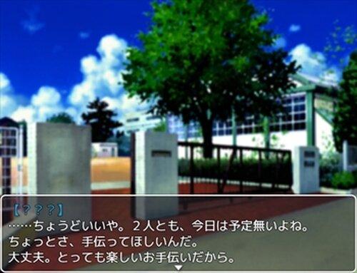 うそつきやろうよ! Game Screen Shot2