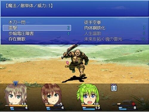 魔物退治業/SpringColorSky  Game Screen Shot2