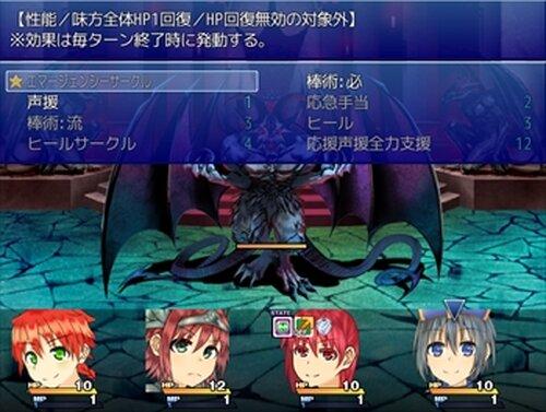 魔物退治業/SpringColorSky  Game Screen Shot4