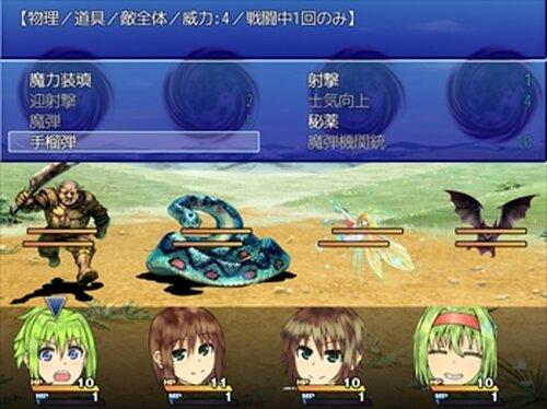 魔物退治業/SpringColorSky  Game Screen Shot5