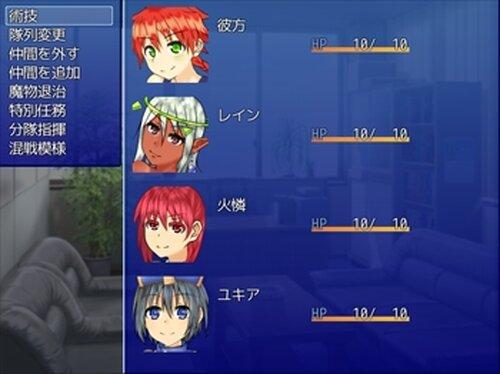 魔物退治業/SpringColorSky  Game Screen Shots