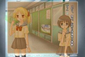 ヒトナツの夢 WebBrowser版 Game Screen Shot4