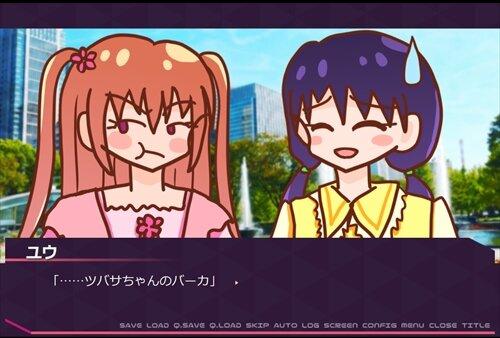 フェイク! ~あるいは誰かの祈り~ Game Screen Shot1