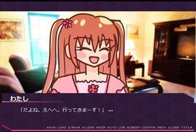 フェイク! ~あるいは誰かの祈り~ Game Screen Shot2