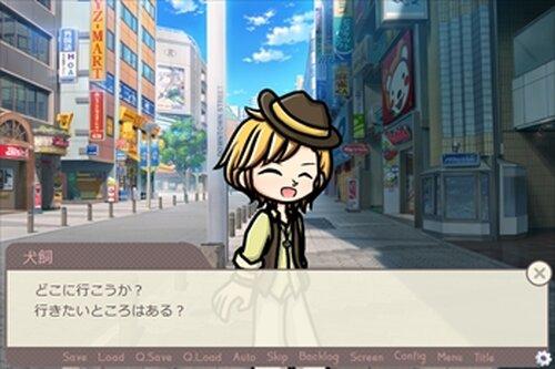 ドキドキ☆犬飼くんと1日デート!?(体験版) Game Screen Shot4