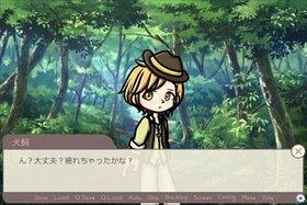 ドキドキ☆犬飼くんと1日デート!?(体験版) Game Screen Shot5