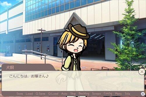 ドキドキ☆犬飼くんと1日デート!?(体験版) Game Screen Shots