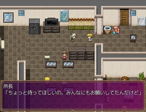 幻惑アイズ Game Screen Shot2