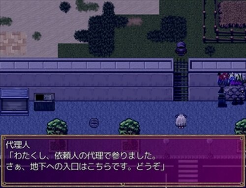 幻惑アイズ Game Screen Shot4