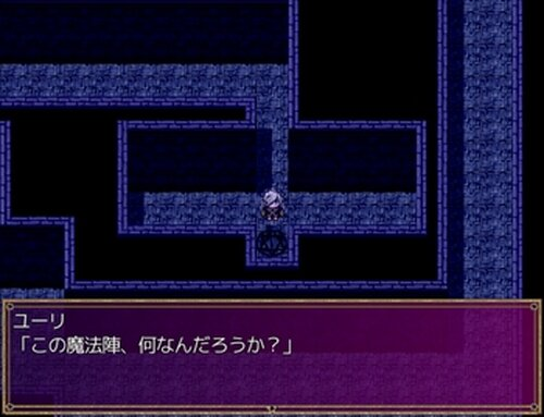 幻惑アイズ Game Screen Shot5