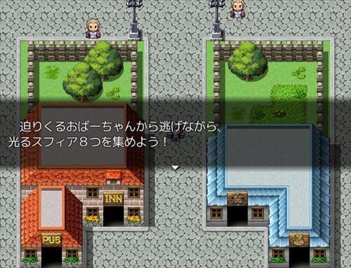 超大作RPG「黄昏の復讐者」 Game Screen Shot