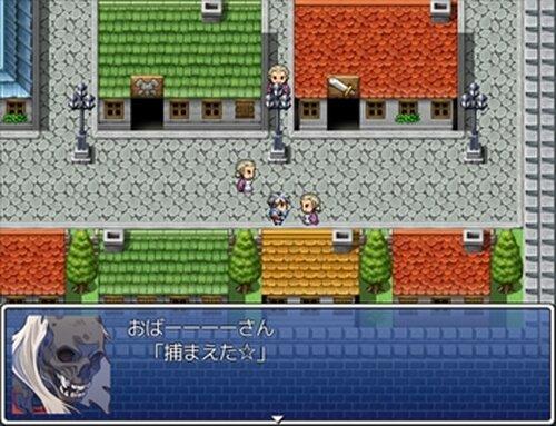 超大作RPG「黄昏の復讐者」 Game Screen Shot2