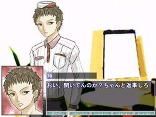 甘辛天気 Game Screen Shots